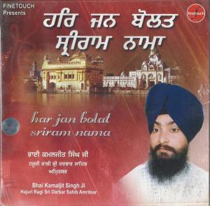 Bhai Kamaljeet Singh Ji Jatha Ji Hazoori Ragi Sachkhand Sri